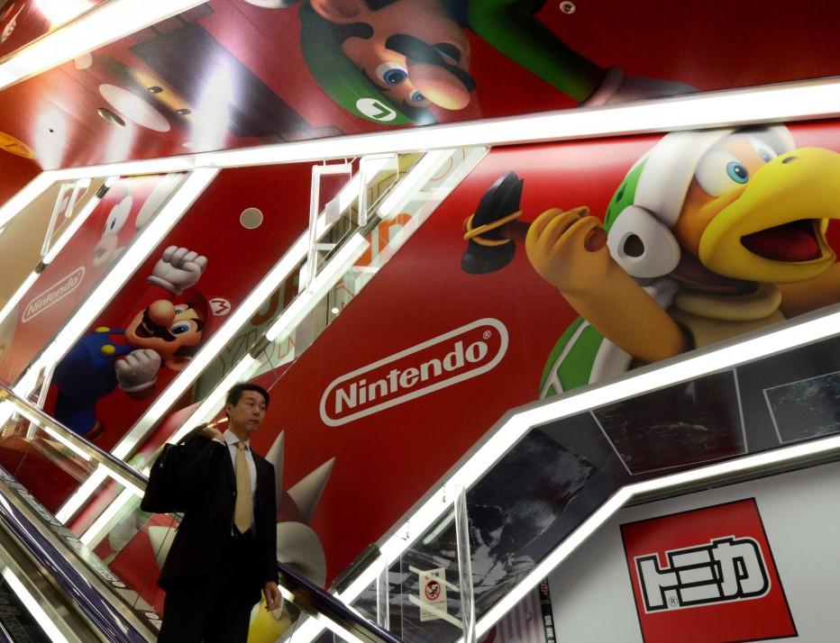 Nintendo confirma que NX llegará en 2017