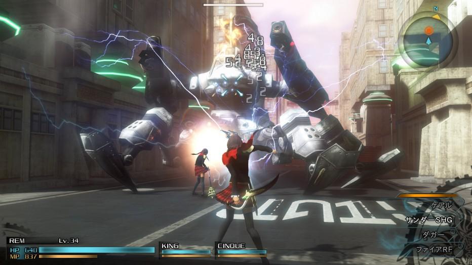 ¡5 minutos de Final Fantasy Type-0 HD!