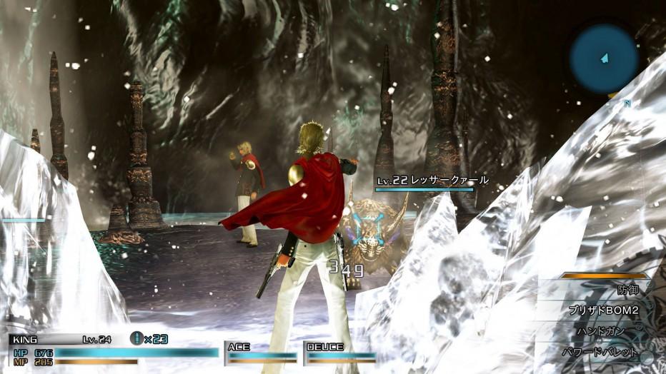 Así es el sistema de combate de Final Fantasy Type-0 HD