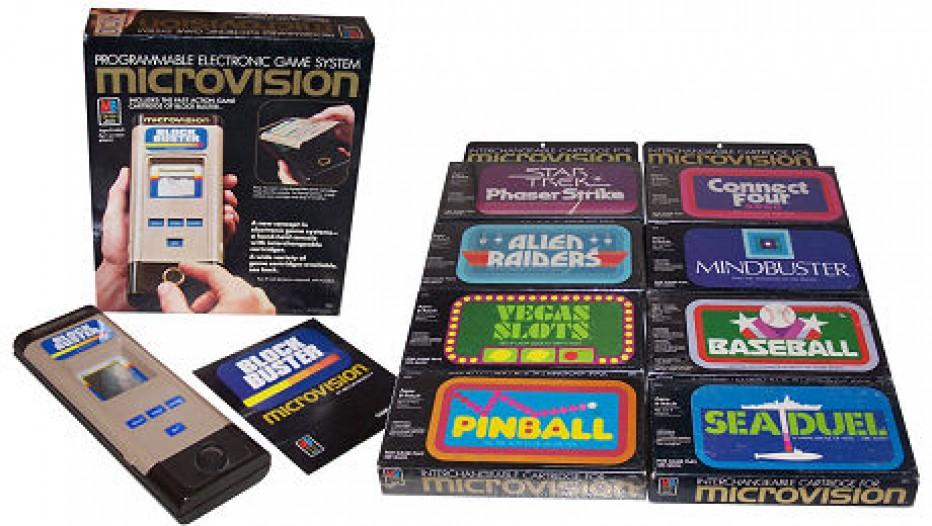 ¿Cuál fue la primer consola portátil?