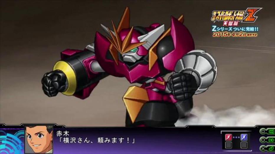 Así es Super Robot Taisen Z 3: Tengoku-hen
