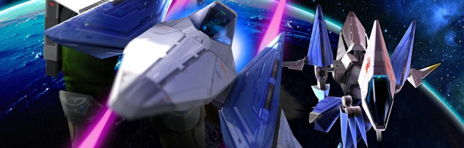 Primer contacto de Star Fox Zero