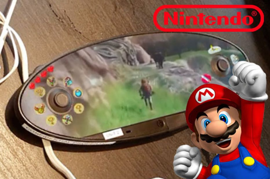 ¿Como será #Nintendo NX?