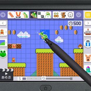 Contacto con Super Mario Maker para 3Ds