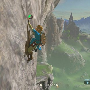 Zelda: Breath of the Wild te muestra su mapa