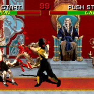 ¡Mortal Kombat celebra sus 25 años!